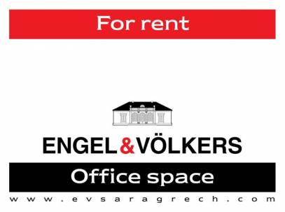 Commercial Office in B'kara for rent