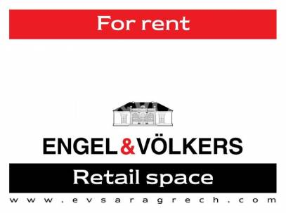 Commecial-shop in Gharghur for rent